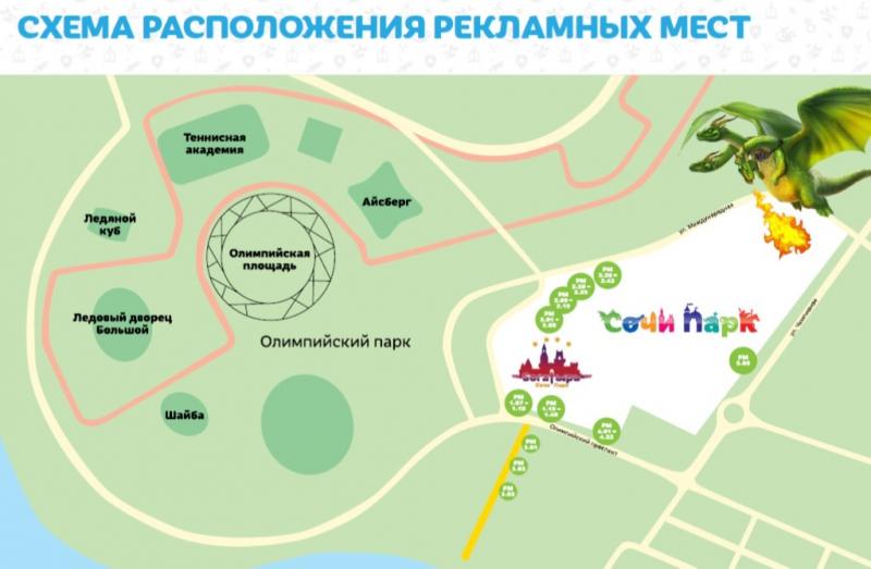 Схема олимпийского парка в сочи фото 956